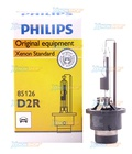 d2r-philips